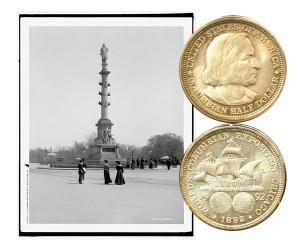 Columbian Commemorative Silver Half Dollar Coin