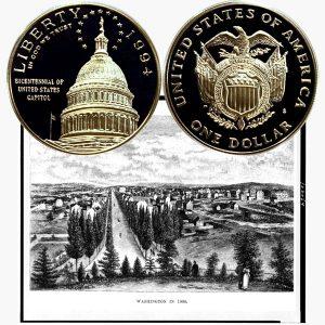 US Capitol Commemorative Silver Dollar Coin