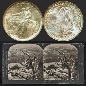 Stone Mountain Commemorative Silver Half Dollar Coin