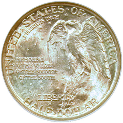 Stone Mountain Memorial half dollar reverse