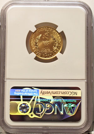 1996 XXVI Olympiad Five-Dollar Gold Coin reverse