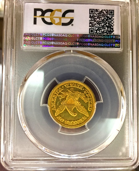 Half Eagle Gold $5 coin 1848-D PCGS MS63 reverse